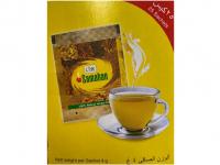 I lOVE HUMMUS Samahan přírodní bylinný nápoj 25 sáčků
