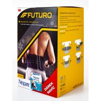 3M FUTURO™ Bederní pás + ColdHot obklad DÁREK