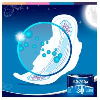ALWAYS Ultra Night vel.3 Hygienické vložky s křidélky 28 ks