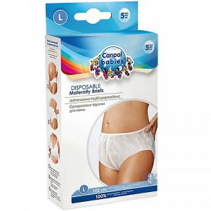 CANPOL BABIES Jednorázové mateřské kalhotky vel. L 9599 5 ks
