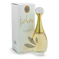 CHRISTIAN DIOR Jadore parfémovaná voda 75 ml