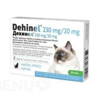DEHINEL pro kočky, 230+20mg 1x2tbl