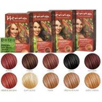HENNA Barva na vlasy Měděně červená 33 g