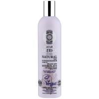 NATURA SIBERICA Balzám pro poškozené vlasy Regenerace a ochrana 400 ml