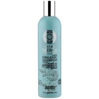 NATURA SIBERICA Šampon pro suché a lámavé vlasy Výživa a hydratace 400 ml