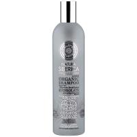 NATURA SIBERICA Šampon pro všechny typy vlasů Objem a výživa 400 ml