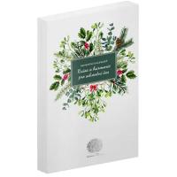 NOBILIS TILIA Adventní kalendář Krása a harmonie pro adventní čas