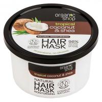ORGANIC SHOP Hydratační vlasová maska Kokos a Bambucké máslo 280 ml