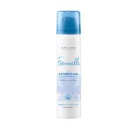 ORIFLAME Feminelle osvěžující deodorant pro intimní hygienu s černým rybízem a lotosovým květem 75 ml
