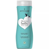 ATTITUDE Blooming Belly Přírodní šampón nejen pro těhotné s arganem 473 ml