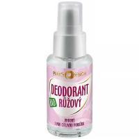 PURITY VISION Růžový deodorant BIO 50 ml