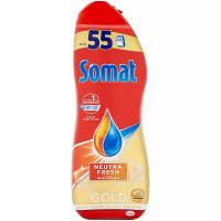SOMAT Gold Neutra Fresh 990 ml