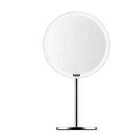 Yeelight Sensor Makeup Mirror podsvícené kosmetické zrcadlo